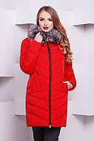 Куртка пуховик женский теплый красный 48-52