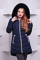 Куртка пуховик женский теплый синий с мехом