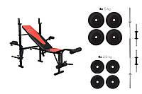 Cкамья для жима Hop-Sport 1055 с набором Premium 39кг