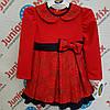 Платье детское на девочку  TYLKOMET. ПОЛЬША.