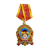 """Цветной магнит """"Медаль: Любимой внучке"""""""