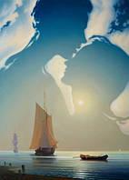 Картина по номерам MS521 Лунный мираж худ Акульшин Олег (40 х 50 см) Турбо