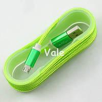 Кабель тканинний на бабині micro USB 1.5 метра, №190