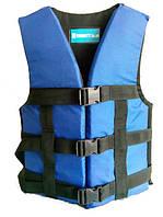 Спасательный жилет MAN, товары для спасения на воде, безопасность