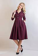 Женское платье  р-ры 42,44,46,48 Ткань костюмка, цвета:марсал, чёрный, хаки, тёмно-синий