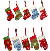 Украшение на новогодний стол сапожок и рукавичка! Сервировка стола! Сапожок и рукавичка декор на стол!
