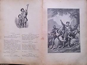 Шиллер том 3 1901 год Библиотека Великих писателей, фото 2