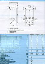 Котел газовый buderus logamax plus gb172-14 конденсационный одноконтурный. Киев, фото 3