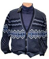 Мужской свитер на пуговицах Pulltonicтемно-синяя