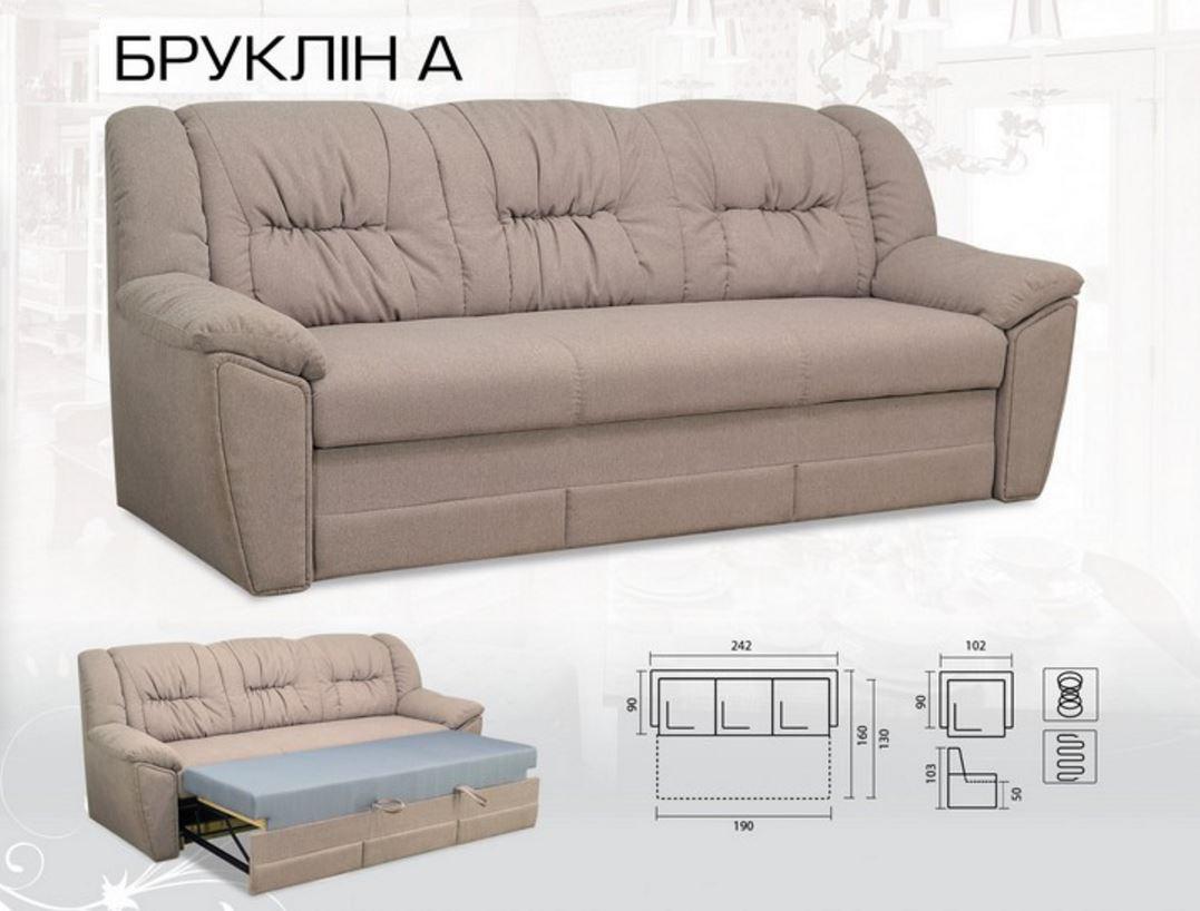 Диван Бруклин-2 NEW модульный