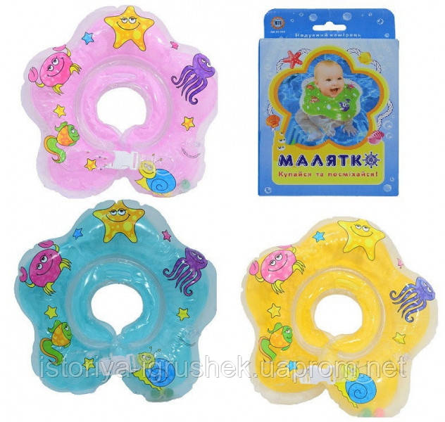 Круг на шею MS 0128 для купания младенцев