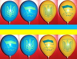 """Воздушные шары Патриот 12""""(30см) ассорти пастель  Сине-желтые 2 штампа В упак:100шт"""