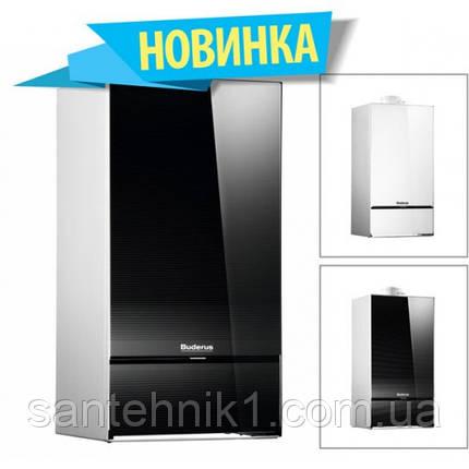 Котел газовый buderus logamax plus gb172-35 конденсационный (черный) одноконтурный. Киев, фото 2