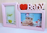 Мультирамка I love baby розовая