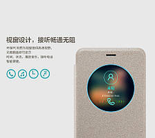 Кожаный чехол (книжка) Nillkin Sparkle Series для Meizu M3e Золотой