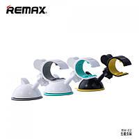 Автодержатель Remax Clamp для телефона, смартфона, GPS