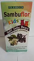 Детские витамины для укрепления иммунитета 50 шт Sambuflor Флорис