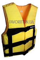 Спасательный жилет GOLD, товары для спасения на воде, безопасность