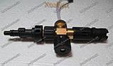 Піноутворювач для автомийки, фото 7