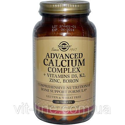 Solgar, Расширенный Комплекс Кальций + Витамины D3, К2, Цинк, Бор, 120 Таблеток, фото 2