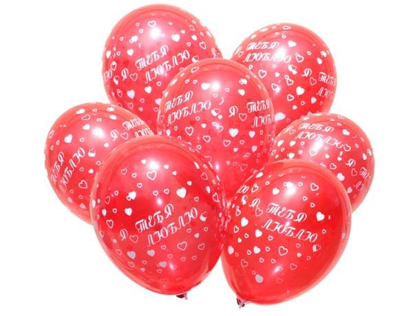"""Шары латексные 12""""(30см) красный кристалл  Я тебя люблю, 5 штампов"""