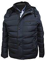 Мужская зимняя куртка. Синяя