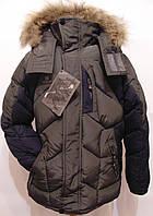 Детская куртка зимняя мальчик 7 - 12 лет