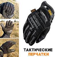 Тактические Перчатки Mechanix M-Pact 2 (Полнопалые) Чрные и олива