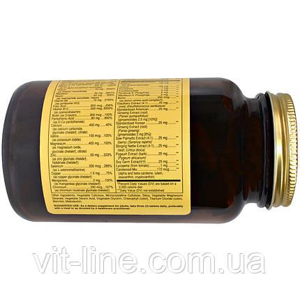 Витамины для мужчин Solgar, Male Multiple, 120 Tablets, фото 2