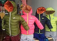 Детская курточка найк на двойном синтепоне (200),очень классные!
