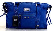 Стильная женская сумка. Эко-кожа. Синяя