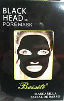 5615 Маска-пленка для кожи лица против черных точек Black Head Pore (цена за упаковку-10 шт)