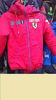 Детская курточка на овчинке (зима)