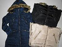 Куртка удлиненная на меховой подкладке для девочек Seagull  16 лет