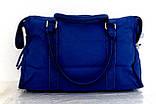 Стильная женская сумка. Эко-кожа. Синяя, фото 2
