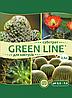 Субстрат для кактусів Green Line 2,5 л