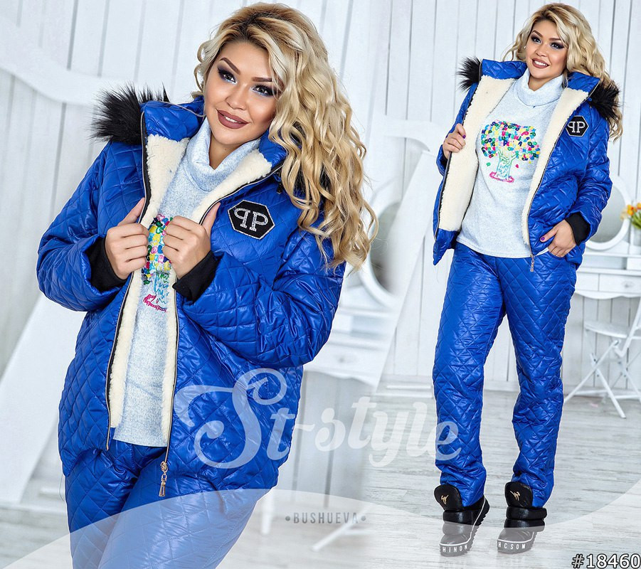 Тёплый женский костюм Таня 48-52 р