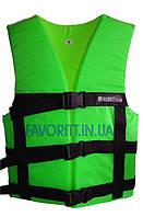 Спасательный жилет GREEN , товары для спасения на воде, безопасность
