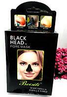 5608 Маска-пленка для кожи носа против черных точек Black Head Pore (цена за упаковку-9 шт)