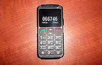В наличии! Бабушкофон Nokia W599 (Duos, 2 sim) для слепых людей