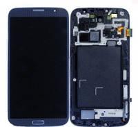 Дисплей для Samsung i9200 Galaxy Mega 6.3/i9205 + touchscreen, синий, с передней панелью