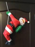 Фигура Деда Мороза 70 см на веревке