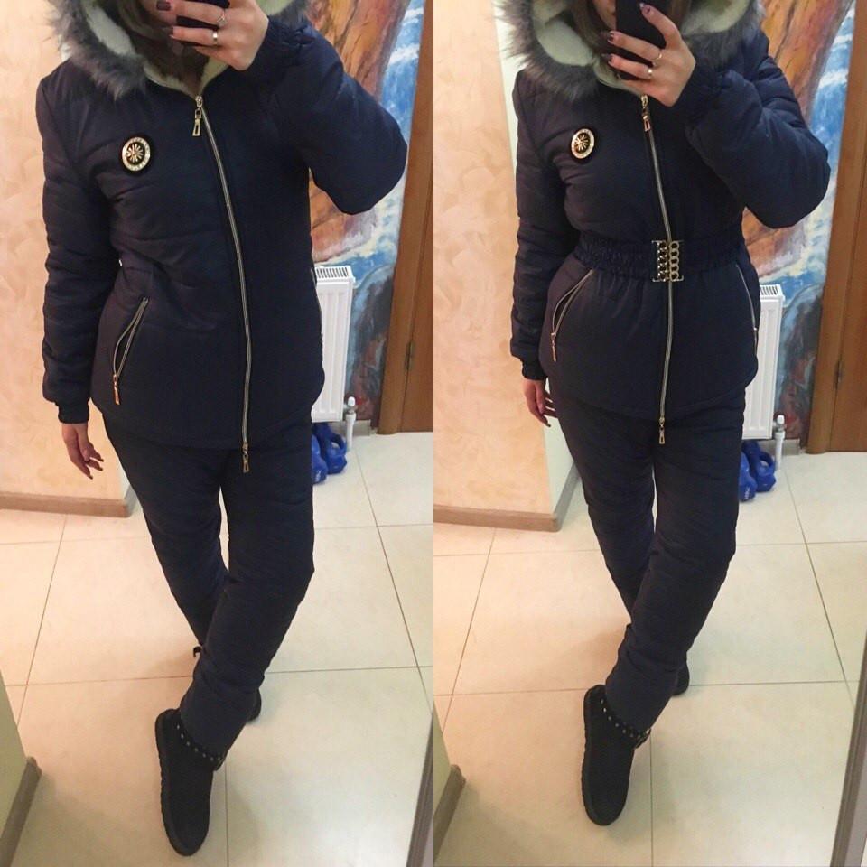 Тёплый женский костюм Кира 50-56 р