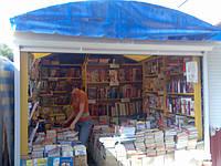 Рыночная палатка