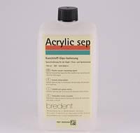 Жидкость Акрилик Сеп 750мл