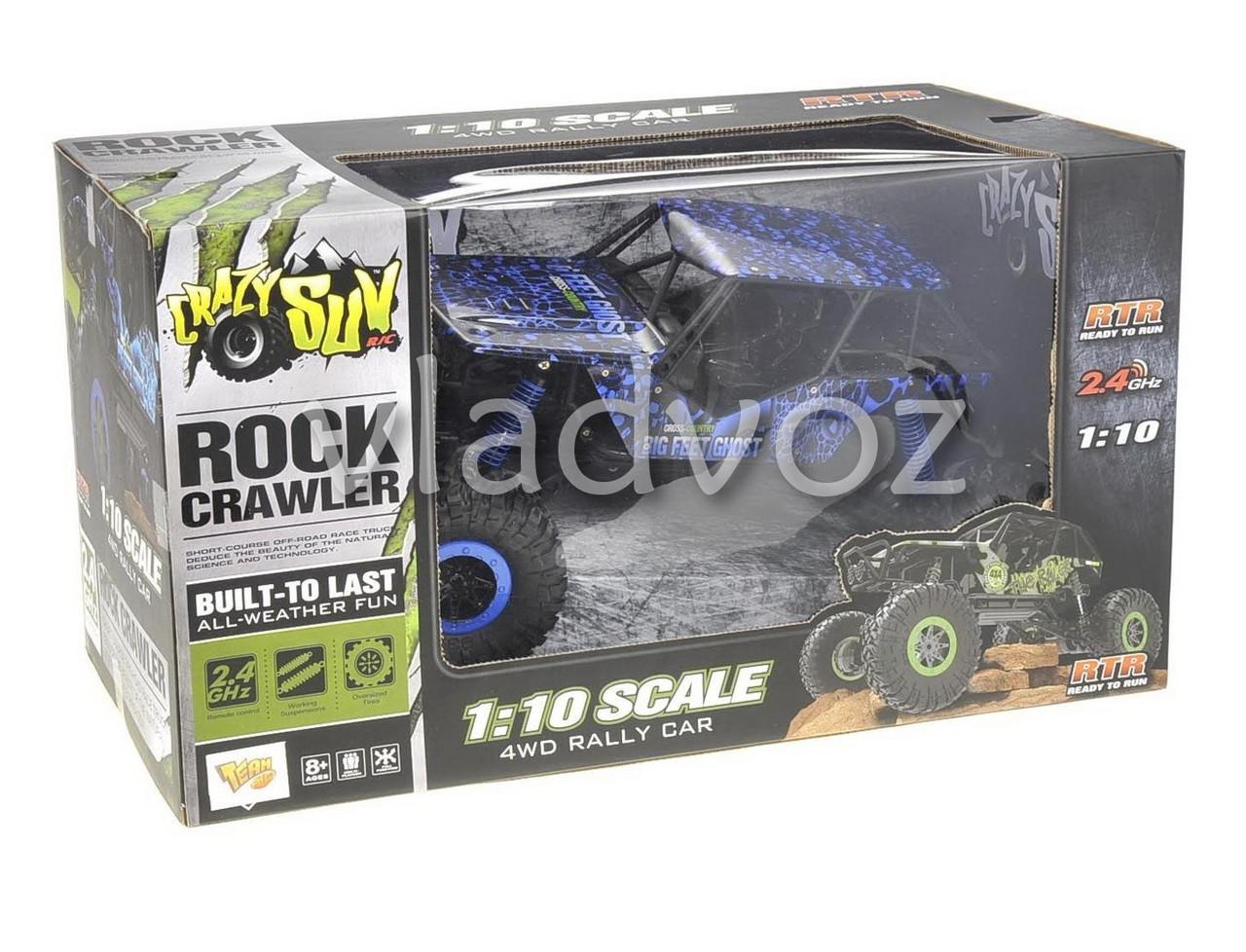 Коробка Rock Crawler синий на радиоуправлении