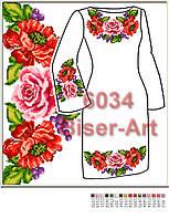 Заготовка для вишивки жіночого плаття С-6034на льоні