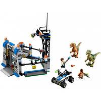 LEGO Jurassic Park Заточение раптора Jurassic World Raptor Escape Set 75920