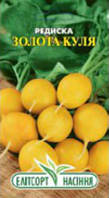 Семена редиса Золотой шар 3 г