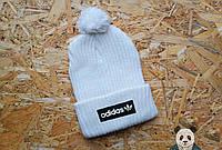 Белая молодежная шапка адидас,adidas с бубоном